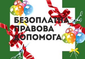 bezoplat-pdop-open1