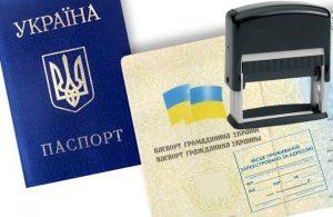 pasport_reestracia