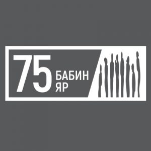 twitter_small_ukr