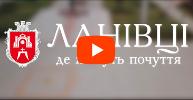 Відео-презентація